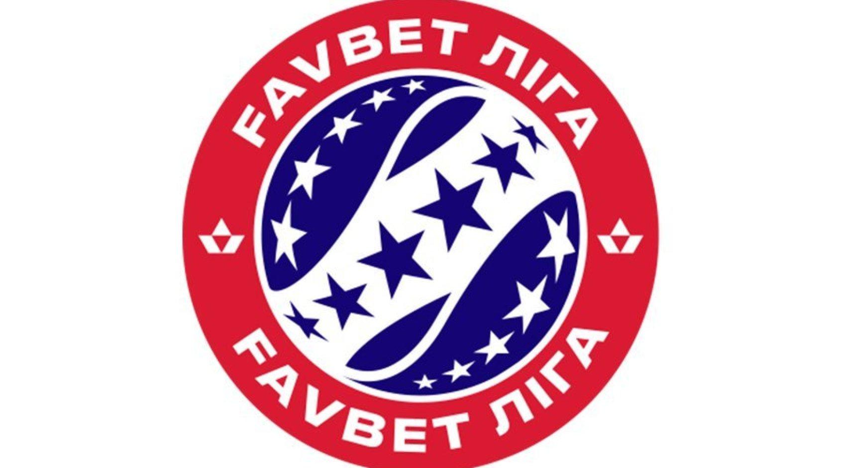 Судейские назначения на 21-й тур Favbet Лиги и телепрограмма
