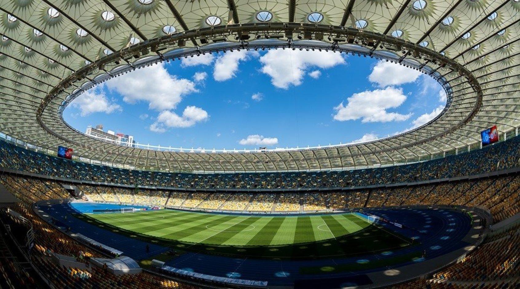 Затверджено список стадіонів, які відповідають критеріям категорій УАФ