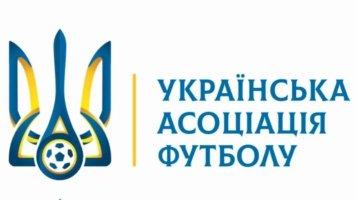 Комітет з етики та чесної гри передав до КДК справи Суркіса, Поворознюка, Максимова та інших осіб