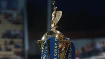Какие каналы будут транслировать финал Кубка Украины