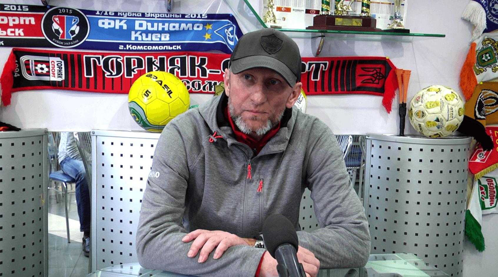 """Тренер """"Горняка-Спорт"""" предлагает не проводить обмен между лигами"""