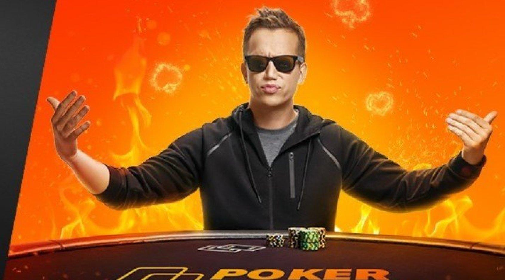 Обыграй Дурнева: PokerMatch запустил серию турниров с известным шоуменом