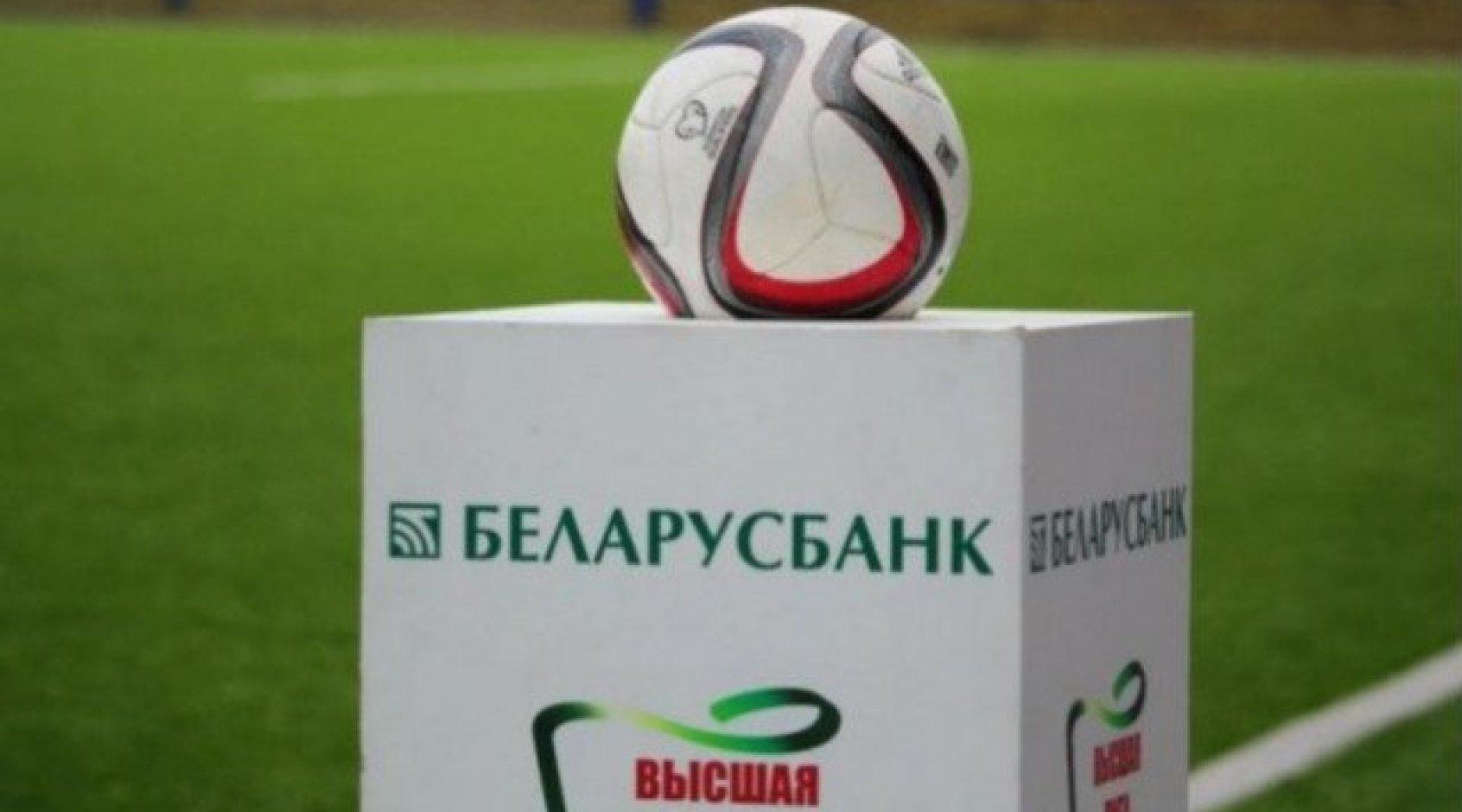 Белорусская федерация футбола приняла решение ввести потолок зарплат в белорусском футболе