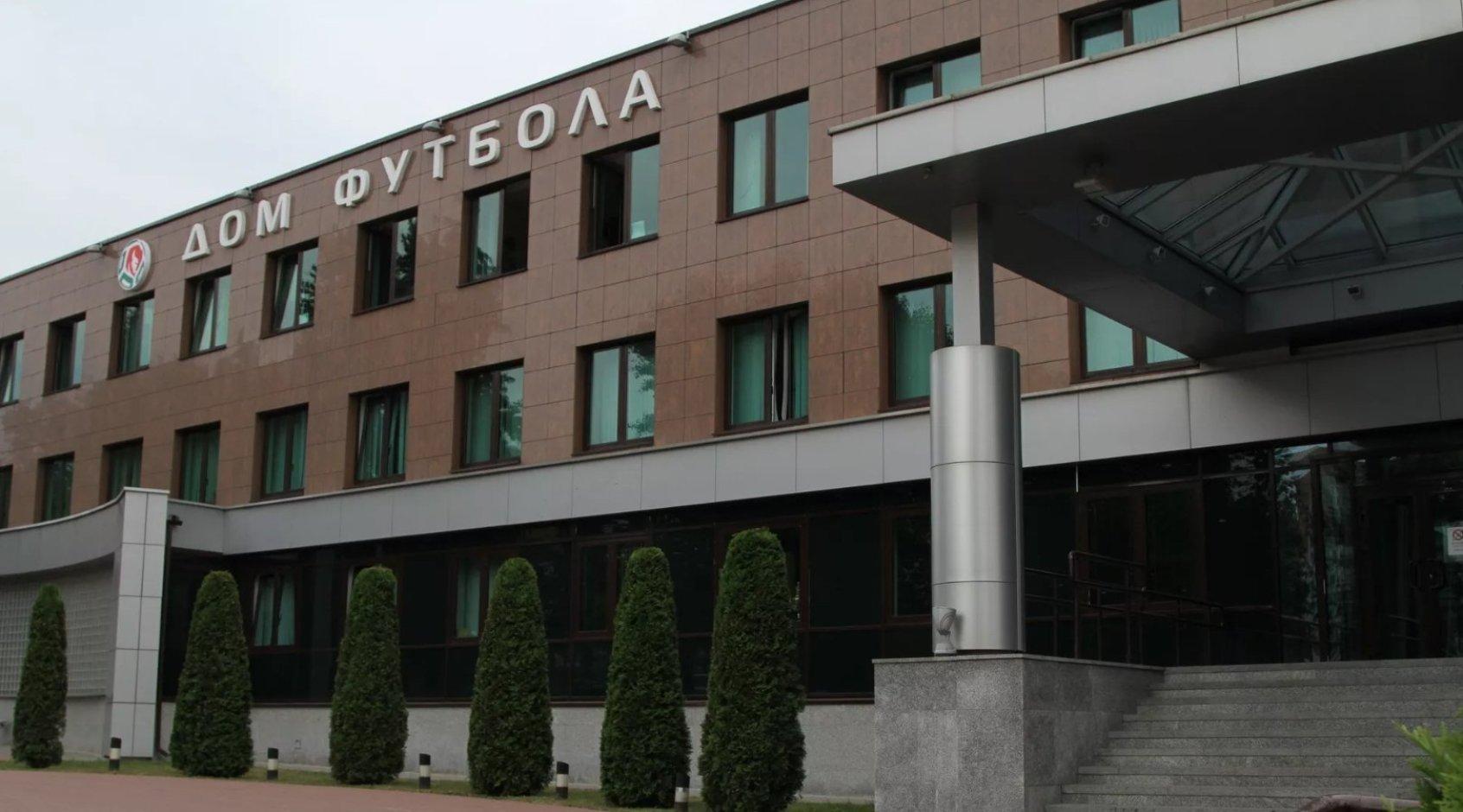 В Беларуси клубам с госфинансированием запретили проводить сборы за границей