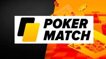 Новый топ-турнир на PokerMatch: 150 000 гривен гарантированно