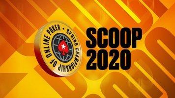 Украинцы продолжают побеждать на SCOOP 2020