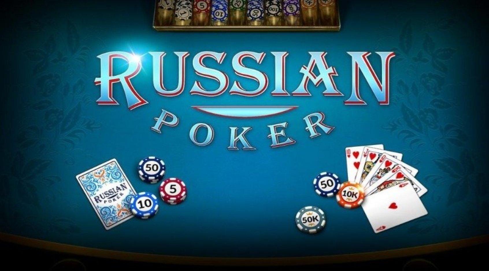 Русский покер: правила и комбинации