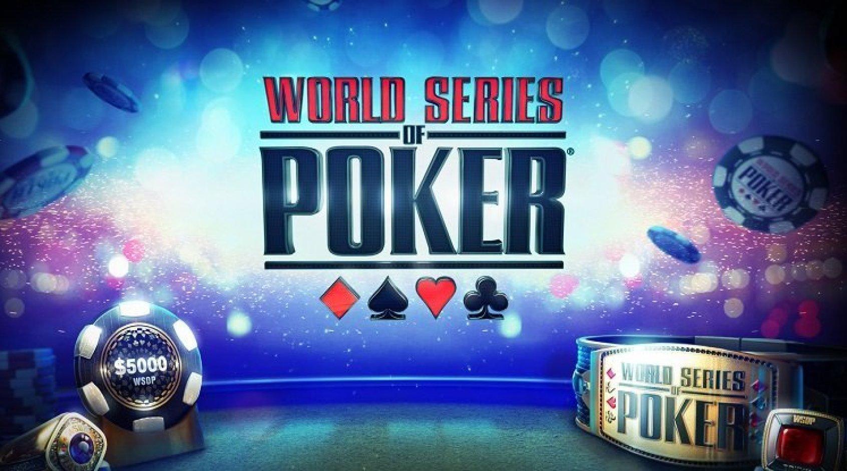 Официально: WSOP-2020 перенесен на осень