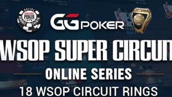 WSOP Circuit: стали известны подробности первой в истории онлайн-серии