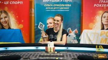 Отбор в сборную Украины по спортивному покеру: как это было (+видео)