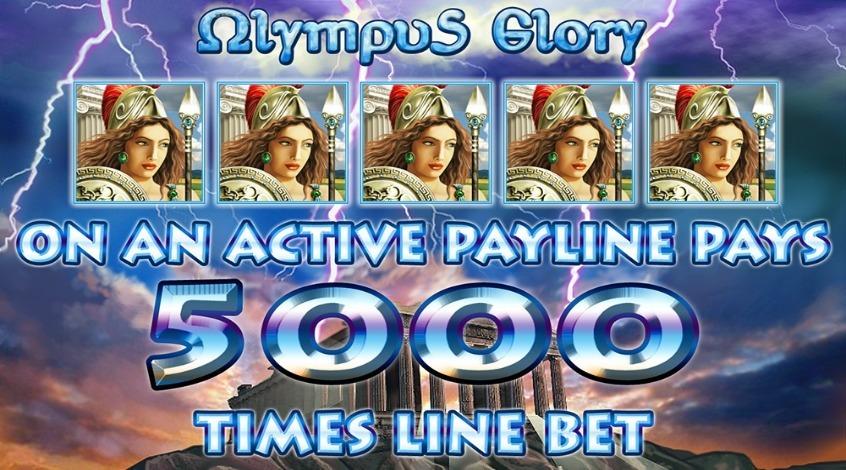Игровой автомат Olympus Glory