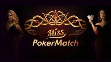 Мисс PokerMatch-2020: станьте королевой игры и выиграйте драгоценную диадему