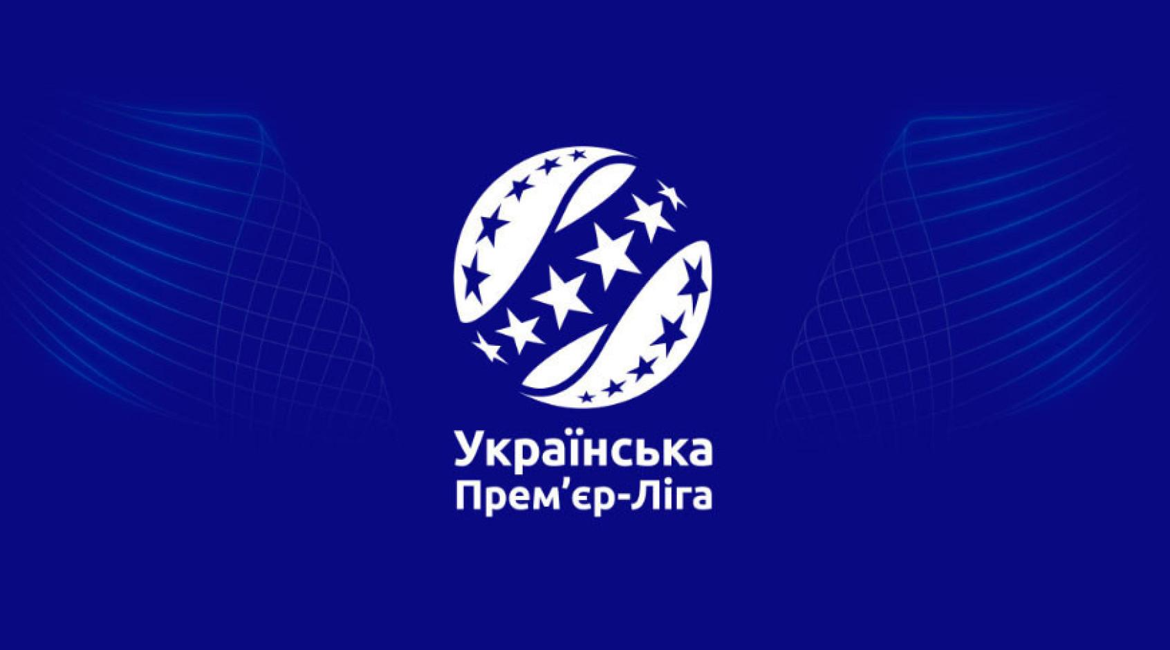 """Беспроигрышная серия """"Вереса"""", кризис """"Зари"""", и другие интриги 8-го тура УПЛ"""