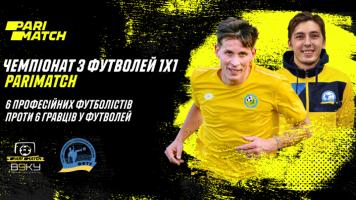 Чемпионат по футволею 1х1 Parimatch: день Копакабаны в Киеве