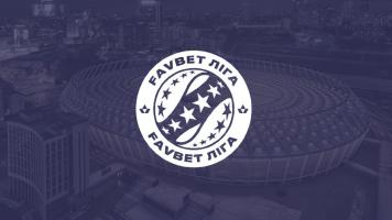 30-й Чемпіонат України мовою чисел та фактів