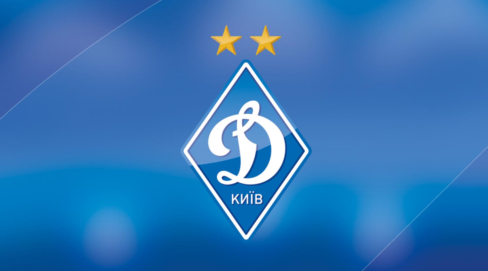 "Источник: ""Динамо"" заплатит ДАК за Рамиреса 1,75 млн евро"