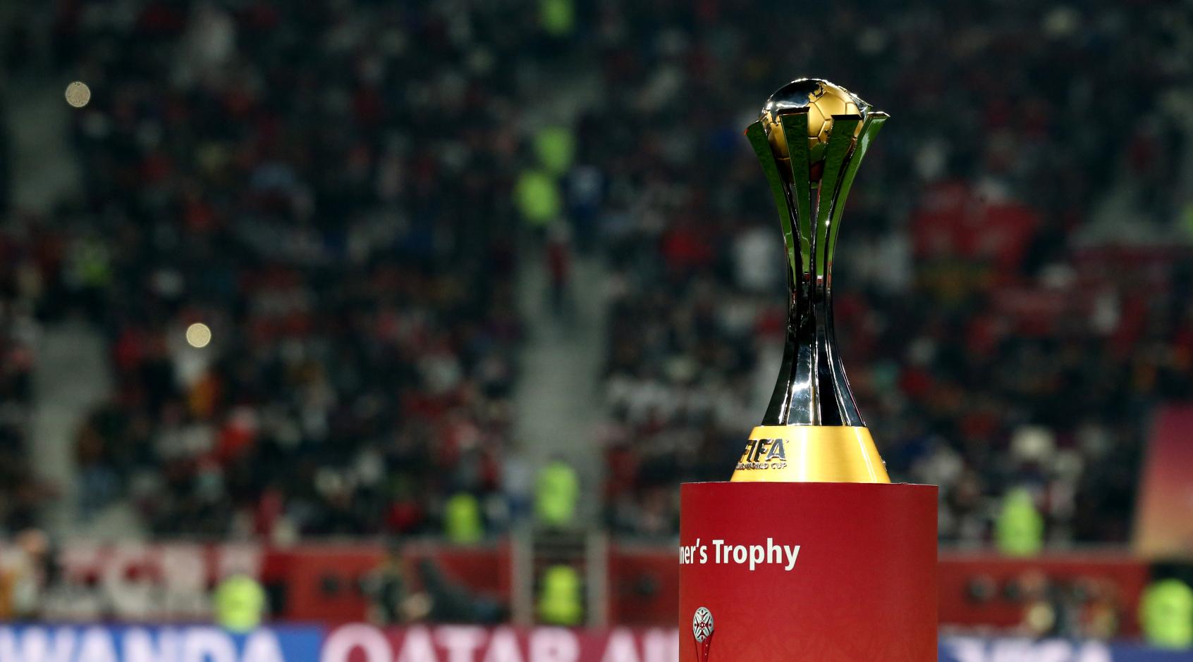 Клубный чемпионат мира перенесен на февраль