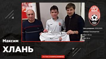 """Заря"" заключила 2-летний контракт с Максимом Хланем"