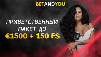 Приветственный пакет бонусов до 1500 евро и 150 FS от казино BETANDYOU