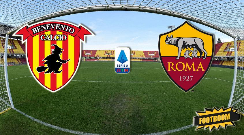 Беневенто -  Рома: где и когда смотреть матч онлайн