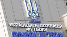 Кадрові зміни у складі органів футбольного правосуддя УАФ