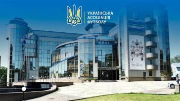 Офіційно: УАФ оголосила про завершення співпраці з Андрієм Шевченком та його тренерським штабом