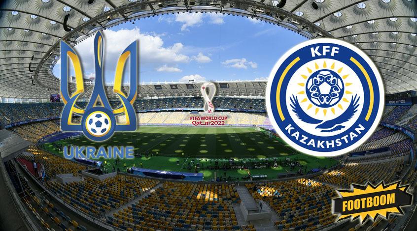 Украина - Казахстан. Лучшие моменты 1 тайма