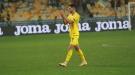 Украина - Кипр 3:0. Гол Романа Яремчука (Видео)