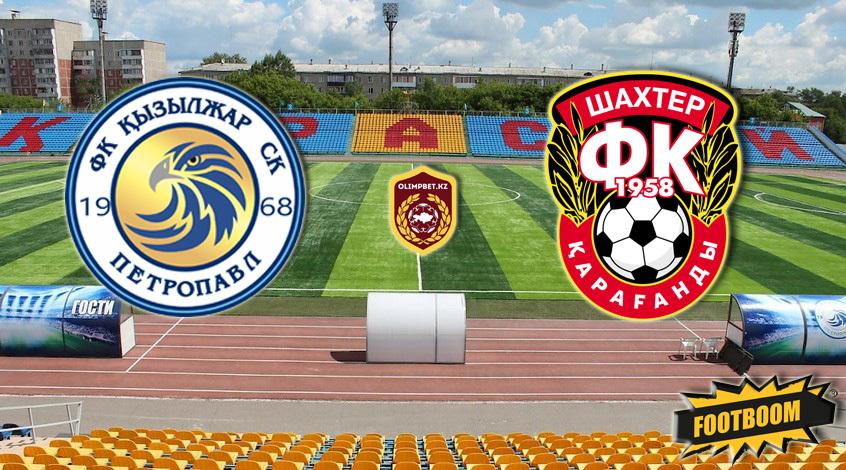 Кызыл-Жар -  Шахтер: где и когда смотреть матч онлайн