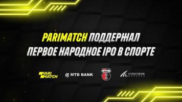 Впервые в Украине болельщики смогут купить акции футбольного клуба