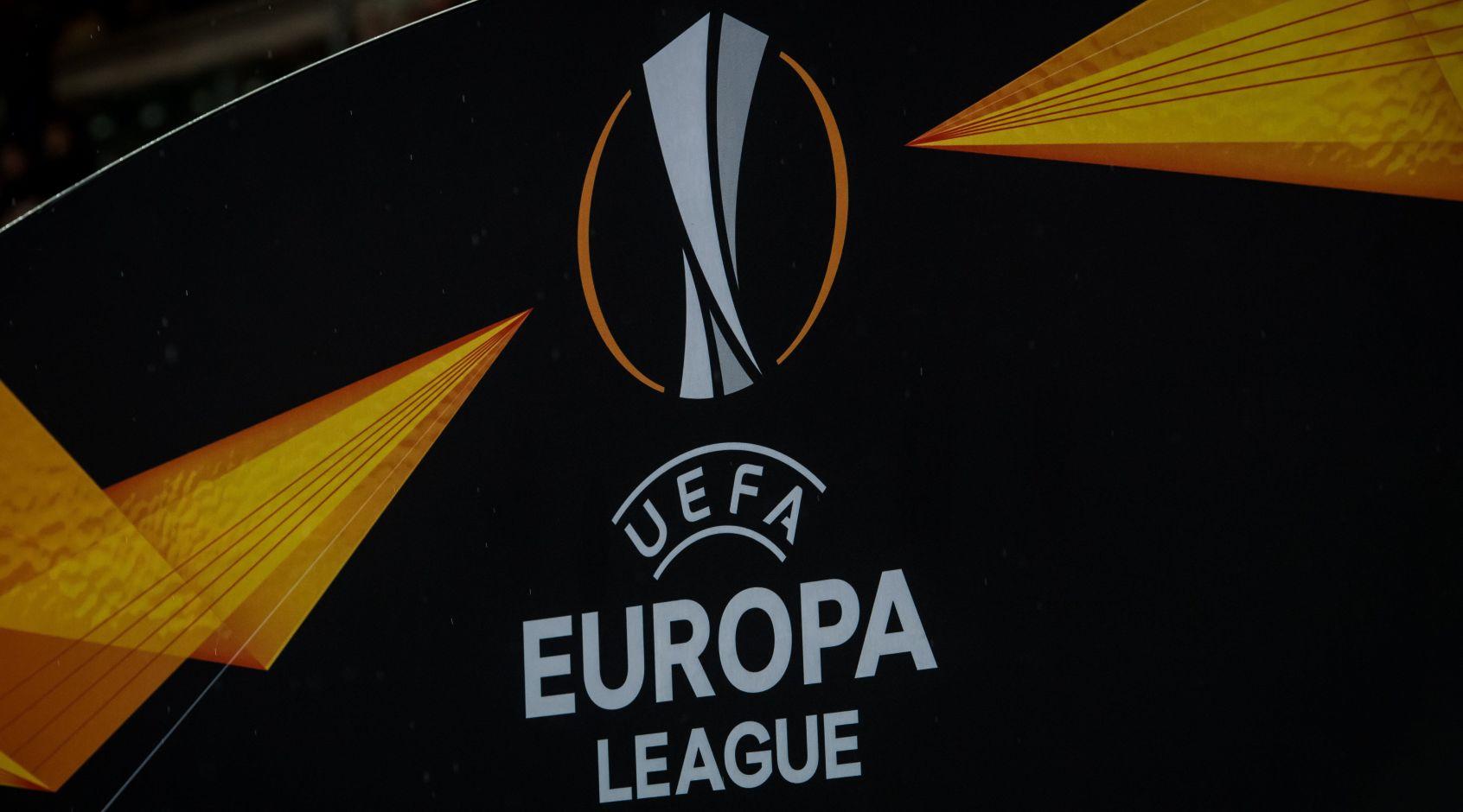 Финал Лиги Европы смогут посетить 9500 зрителей