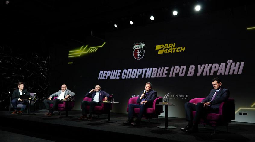 """В перший день продажу акцій НК """"Верес"""" отримав заявки на загальну суму майже 36 млн грн"""