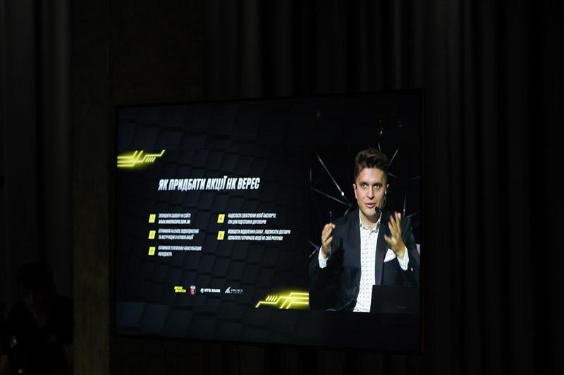 """В перший день продажу акцій НК """"Верес"""" отримав заявки на загальну суму майже 36 млн грн - изображение 5"""