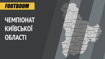 Чемпіонат Київської області. Анонс 3-го туру