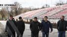 Спецкомісія УАФ відвідала Кривий Ріг