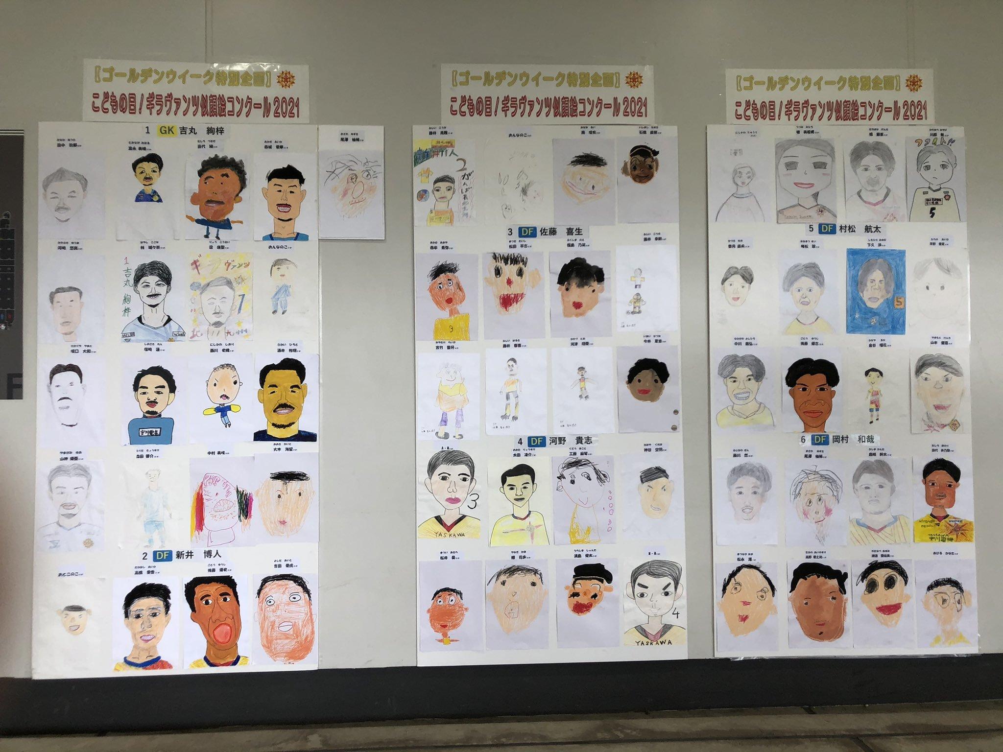 Чемпионат по обжорству и конкурс детских рисунков: как японский клуб заманивает болельщиков (+Фото, Видео) - изображение 8