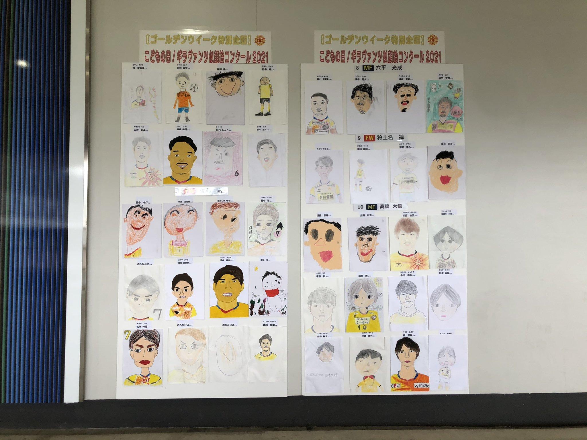 Чемпионат по обжорству и конкурс детских рисунков: как японский клуб заманивает болельщиков (+Фото, Видео) - изображение 9