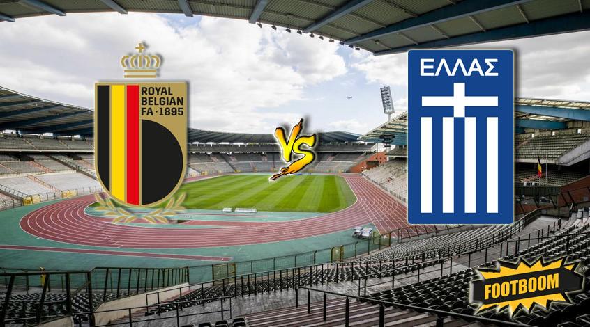 Бельгия - Греция. Анонс и прогноз матча