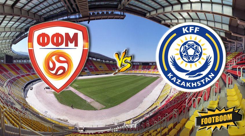 Северная Македония – Казахстан. Анонс и прогноз матча