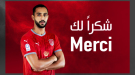 Мехди Бенатия продолжит карьеру в Турции