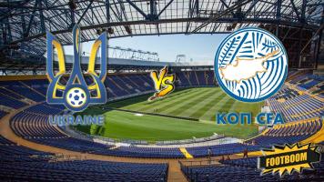 Украина - Кипр. Анонс и прогноз матча