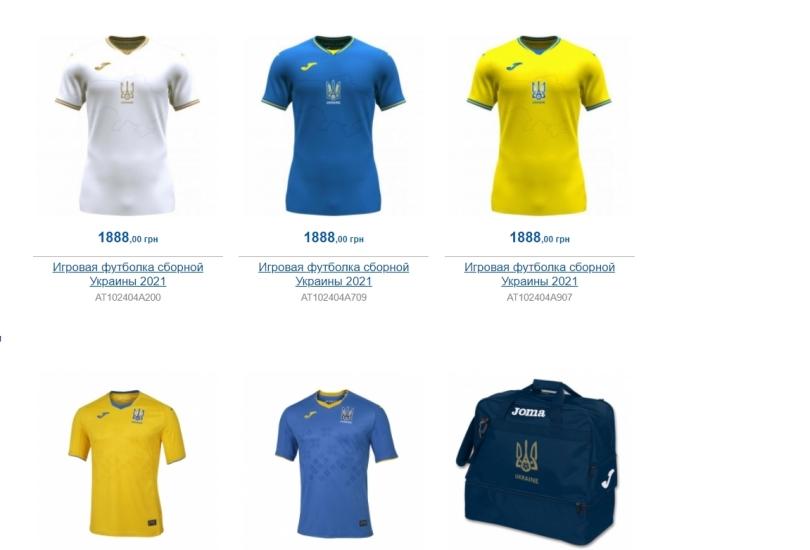 Новые футболки сборной Украины появились в продаже - изображение 1