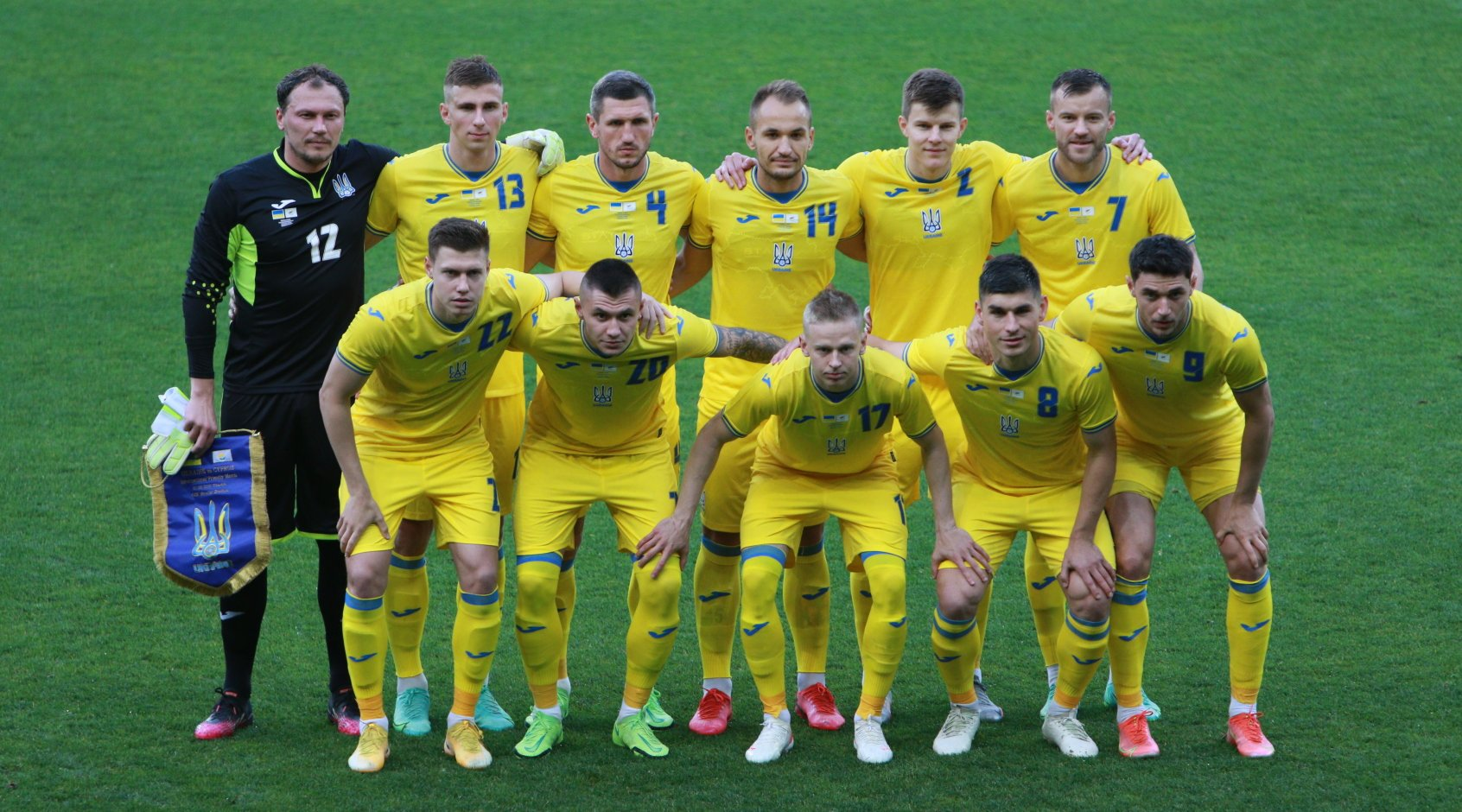 FootBoom представляет: сборная Украины на Евро-2020