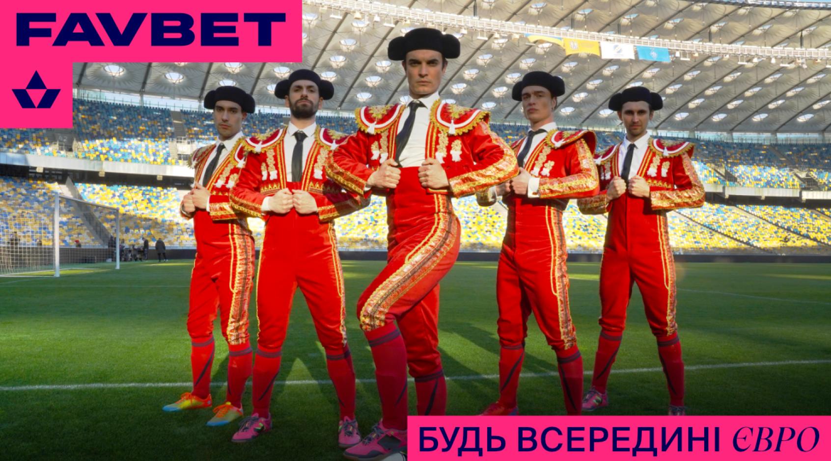 Напередодні Євро-2020 FAVBET пропонує пригадати свій найяскравіший матч