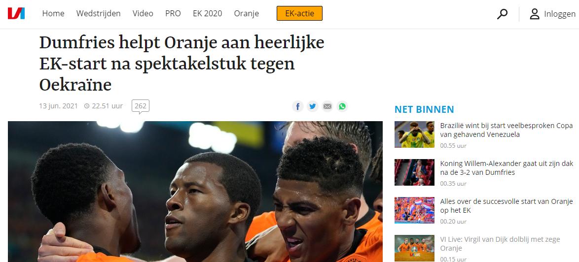 Нидерланды – Украина: обзор нидерландских СМИ - изображение 3