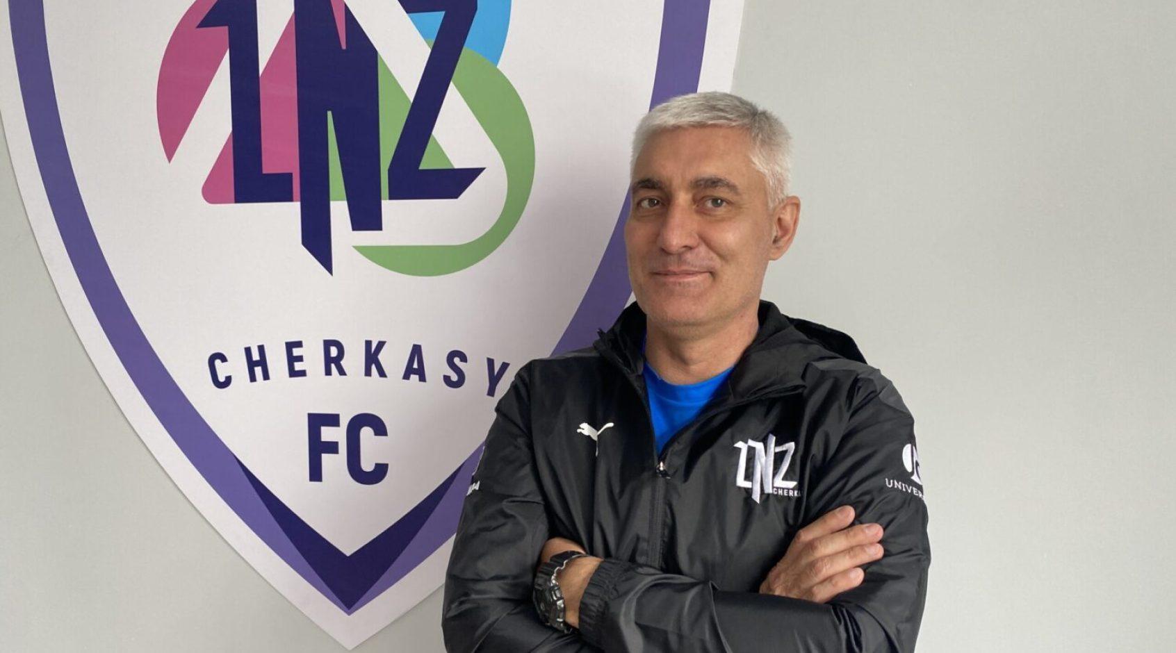 Екстренер збірної України Віталій Шпанюк приєднався до ЛНЗ