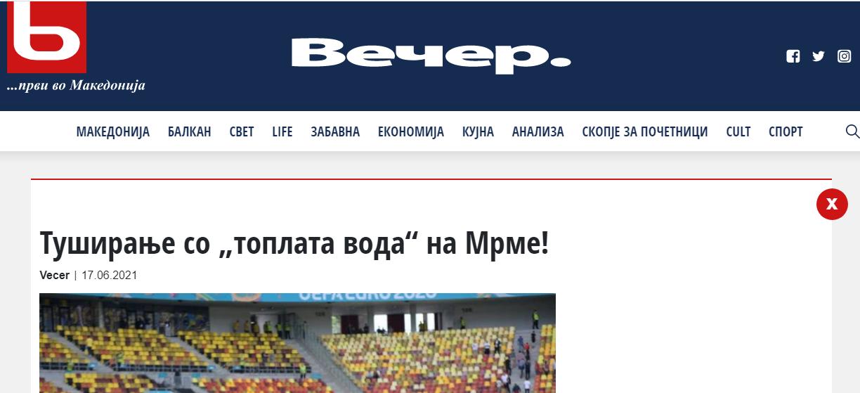 Украина – Северная Македония: обзор македонских СМИ - изображение 3