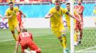 Первая победа сборной Украины, подарок от Нидерландов: главные новости Евро-2020 от 17 июня