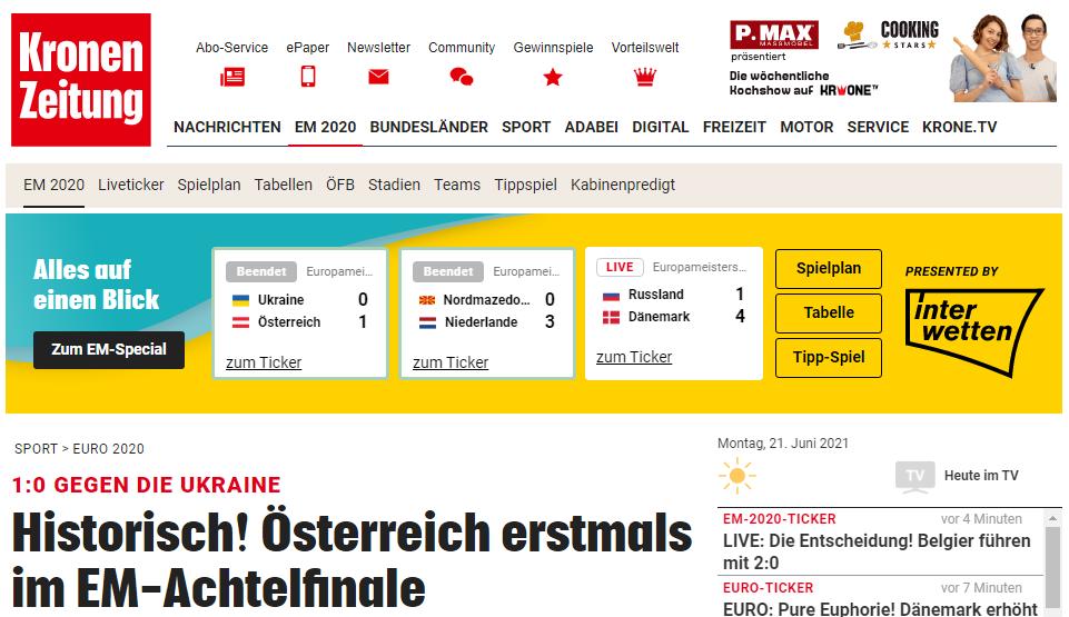 Украина – Австрия: обзор австрийских СМИ - изображение 4
