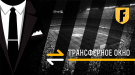 Таблица трансферов Премьер-лиги. Лето-2021